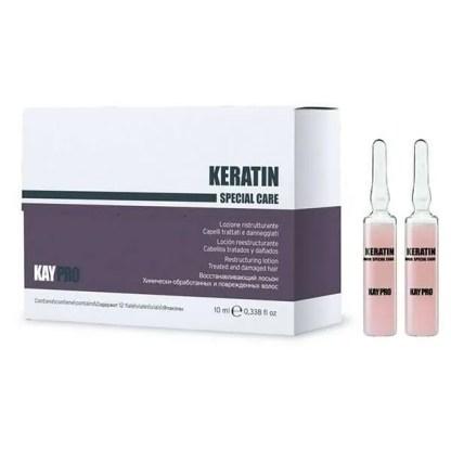 KayPro Лосьон с кератином в ампулах 1 штука (12 шт в упак)