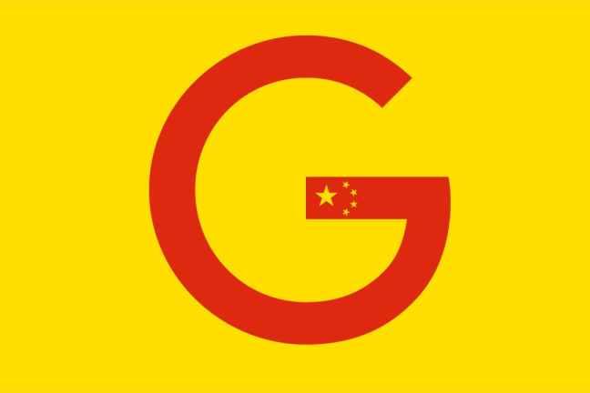 Communist China Google