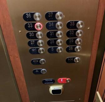 Express Elevator