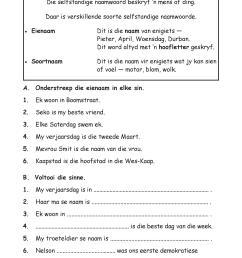 Afrikaans Worksheets Grade 7 Caps   Printable Worksheets and Activities for  Teachers [ 3508 x 2481 Pixel ]