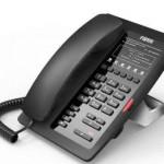 fanvil-ip-phone-h3-basic-hotel-ip-phone_image
