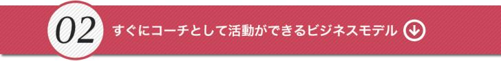 6point_02