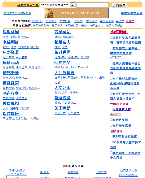 163.com