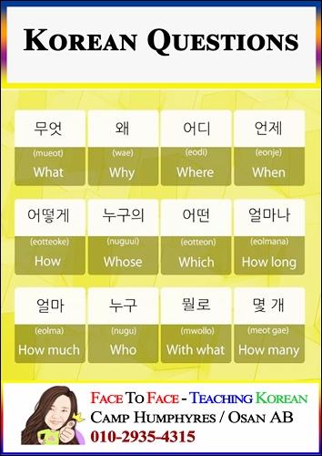 Korean-Questions