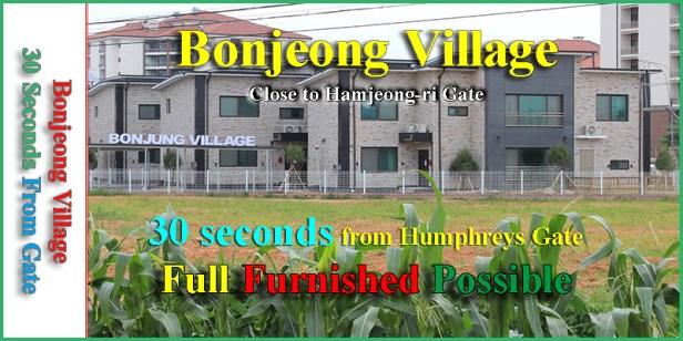 Bonjeongvillage (1)