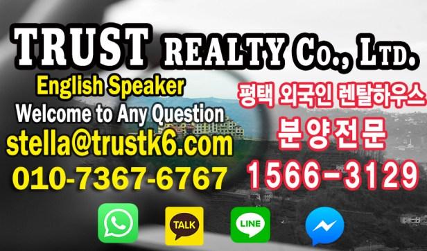 trustrealty-facebook1