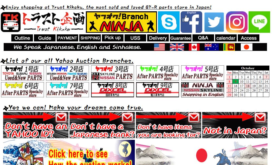 Yahoo auction ninja
