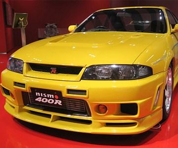 NISMO 400R