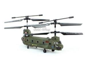 9. Syma Channel Mini Chinook Remote Control Helicopter