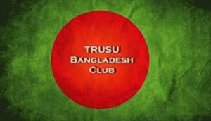 Bangladesh Club