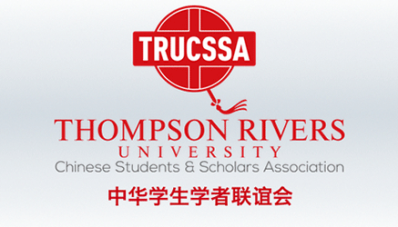 TRUSU Chinese Students and Scholars Club