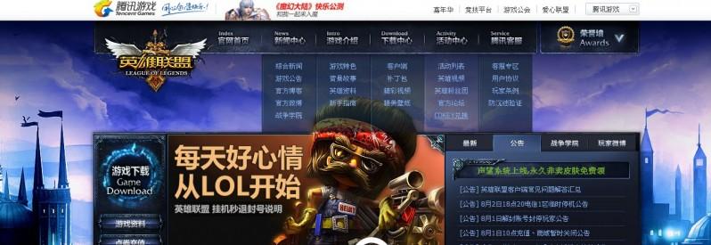 【情報】陸服LOL簡易介紹+申請帳號教學 @英雄聯盟 League of Legends 哈啦板 - 巴哈姆特