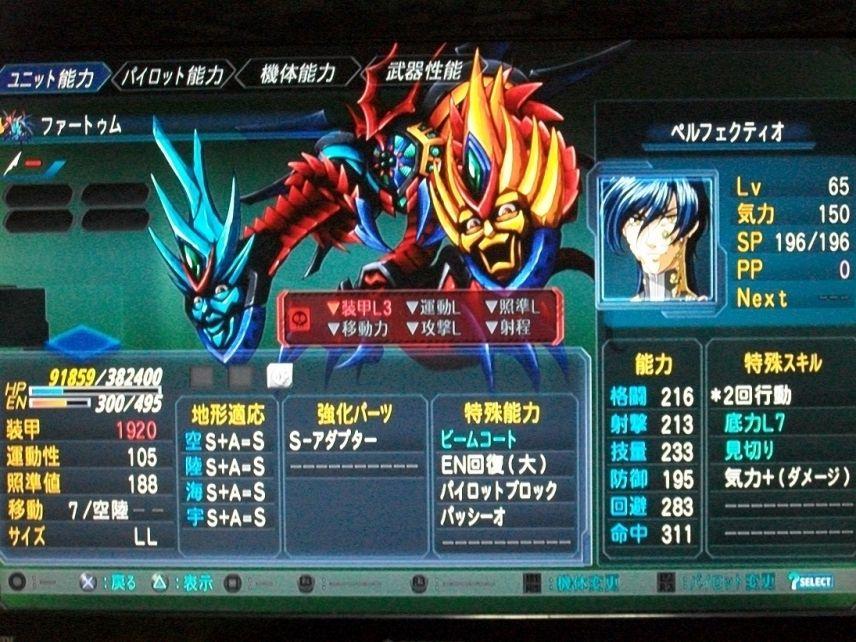 【捏他】第 2 次超級機器人大戰 OG boss集(不定時更新) - rakusu520的創作 - 巴哈姆特