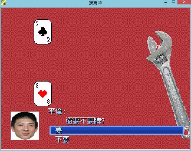 【情報】RM2003 你在打牌什麼啦! v1.1修正發佈 @RPG製作大師 哈啦板 - 巴哈姆特