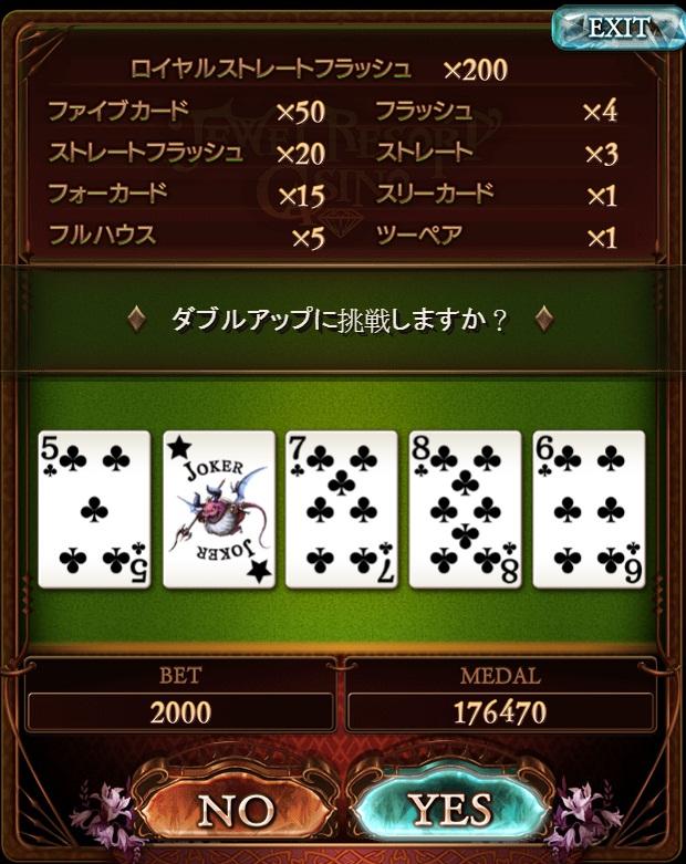 【攻略】賭場賭大小心得 @碧藍幻想 哈啦板 - 巴哈姆特