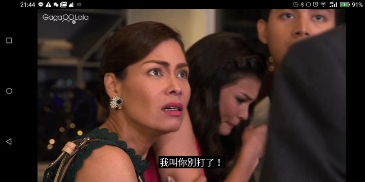 多元議題-菲律賓女同志影劇『富家千金拉警報』第一篇--以曉玉和親近的家人和艾西亞為主 - roshi64710的創作 ...