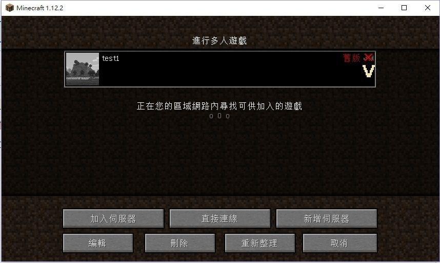 【問題】請問多人伺服器裝了模組之後是不是不能隨便移除? @Minecraft 我的世界(當個創世神) 哈啦板 - 巴哈姆特