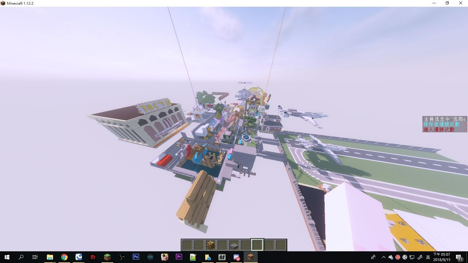 【自製】1.12.2 全員逃走中 ~大逃亡的滋味(需多人遊玩) @Minecraft 我的世界(當個創世神) 哈啦板 - 巴哈姆特