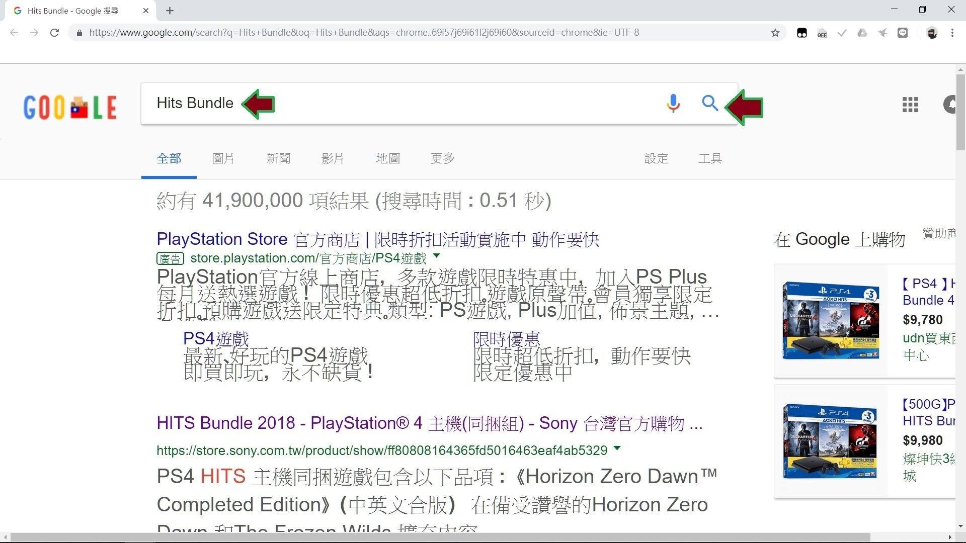 【問題】請問Hits Bundle @PS4 / PlayStation4 哈啦板 - 巴哈姆特
