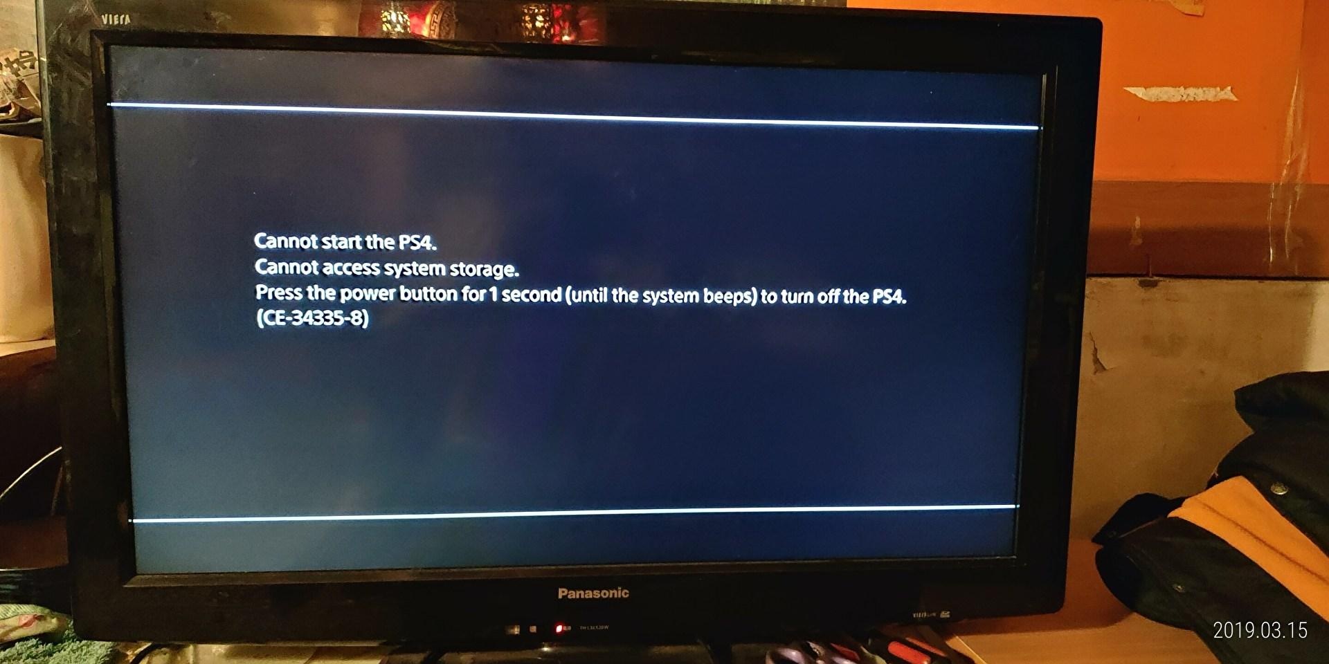【問題】CE-34335-8 求解 @PS4 / PlayStation4 哈啦板 - 巴哈姆特