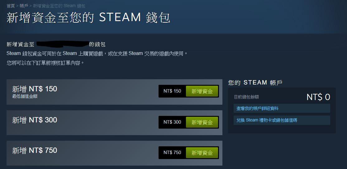 【問題】Paypal儲值STEAM 錢包的問題 @Steam 綜合討論板 哈啦板 - 巴哈姆特