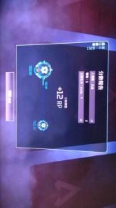 【問題】安裝遊戲跑出 可轉散發套件(EasyAntiCheat_setup.exe)沒有安裝成功 @APEX 英雄 哈啦板 - 巴哈姆特