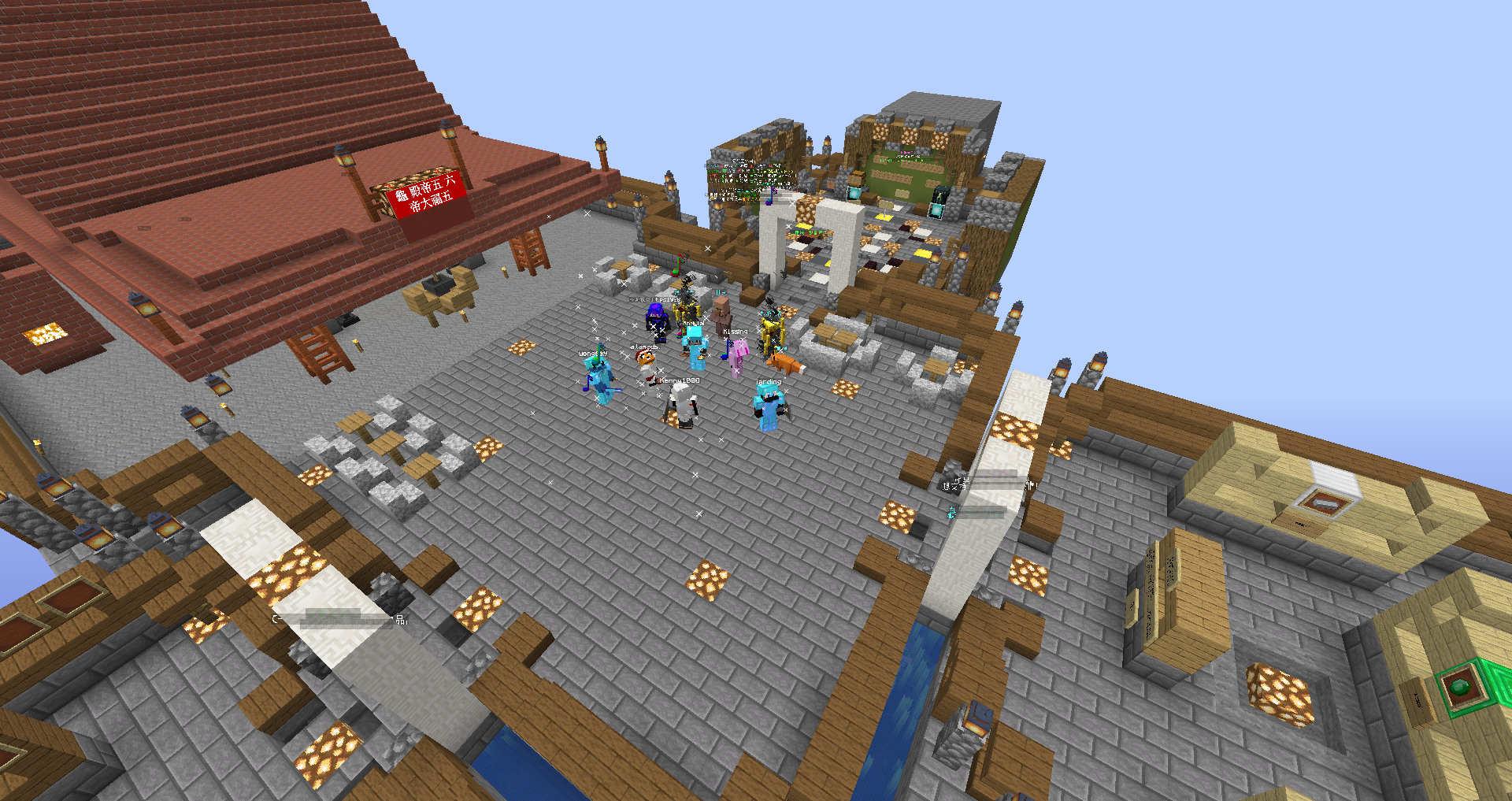 【自架】【1.14.4】百變伺服器網路 - 1.14.4趣味生存│1.12.2趣味空島│歡迎長期定居 @Minecraft 我的世界(當個創 ...