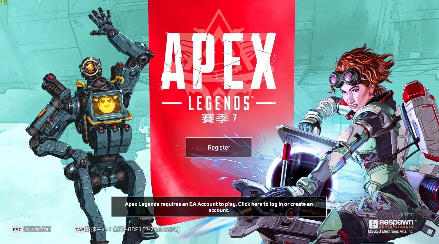 【情報】APEX帳號與 Steam 連動教學來啦~ @APEX 英雄 哈啦板 - 巴哈姆特