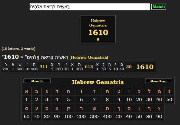 1160160