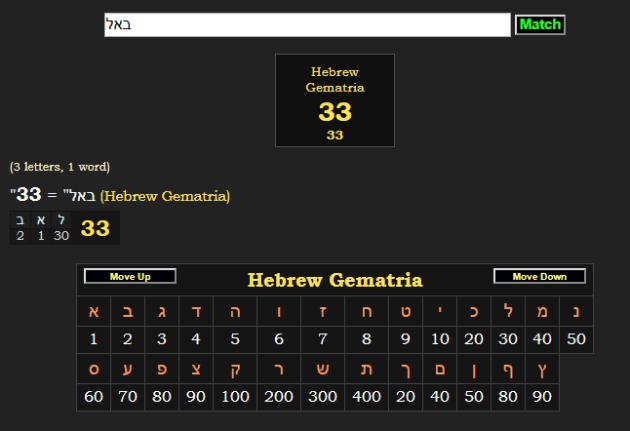 33el.png