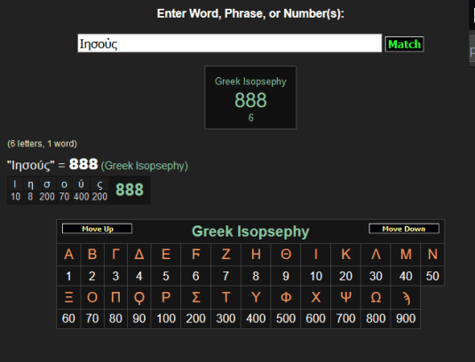 88888.png