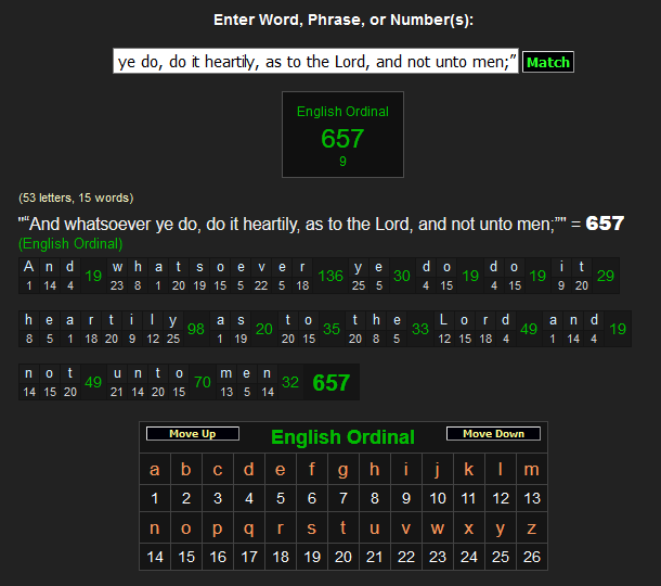 6875756