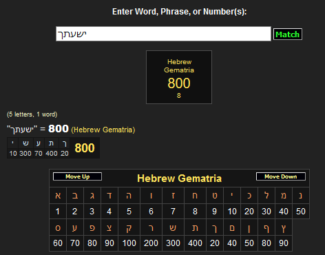 8000.png
