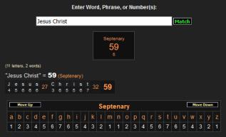 59jesuscipher