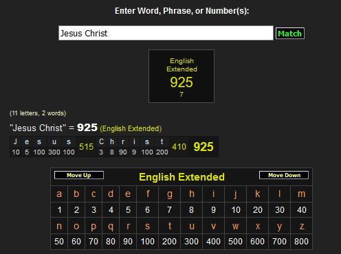 952952