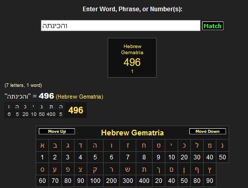 949464