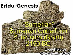 Sumerian cuneiforn with flood tradition