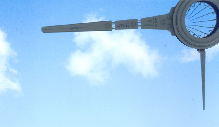 """Photo by 'Chad"""" as strange dragonfly craft 'flew' overhead."""