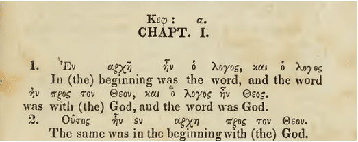 """JESUS OR THE BIBLE: Which is the """"Word of God""""?"""