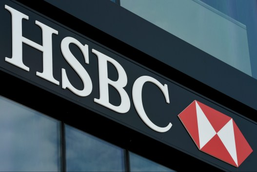usa_new_york_hsbc_bank-e1418441395504