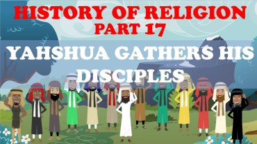 HISTORY OF RELIGION (Part 17): YAHSHUA GATHERS HIS DISCIPLES