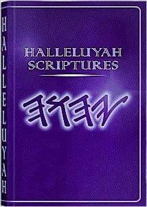 HalleluYah_Scriptures
