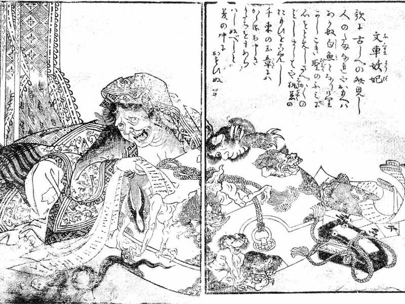 SekienFugurumaYoki_featured