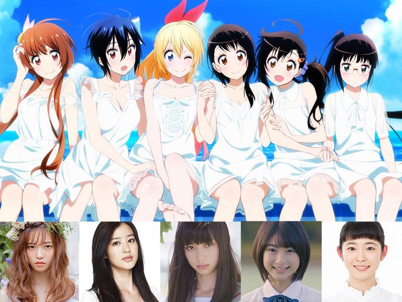 Dàn diễn viên nữ chính trong【NISEKOI】của bản Live-Action đã xuất hiện