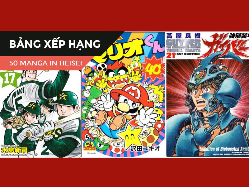 【Bảng xếp hạng】Danh sách 50 Manga dài kì đi cùng thời đại Heisei (Phần 2: Top 40)