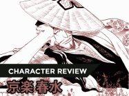KYORAKU Shunsui – Tìm về hai tiếng bình yên nơi tâm hồn