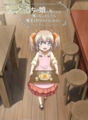 anime_vicongaitoicothedanhbaicamavuong_cover