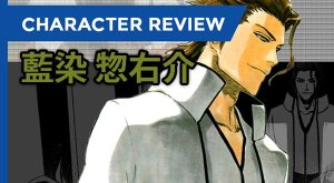 Character-Review-Aizen-Feature