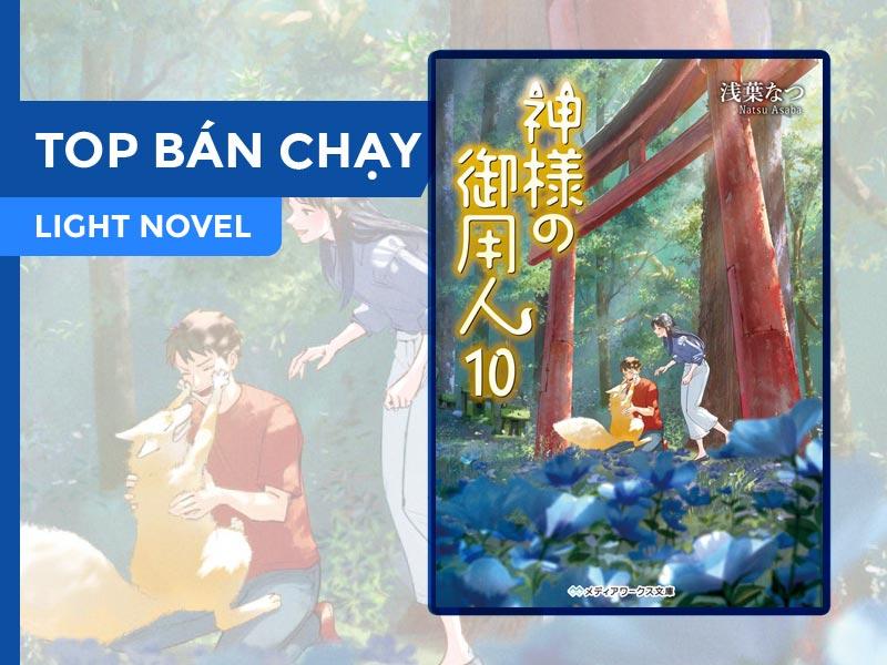Top-Ban-Chay-Kamisamanogoyouin-10-Cover