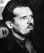 Петр Петрович Ефименко
